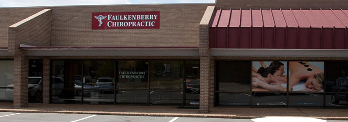 Chiropractic-Little-Rock-AR-Front-Of-Building-Contact-Us-Page.jpg